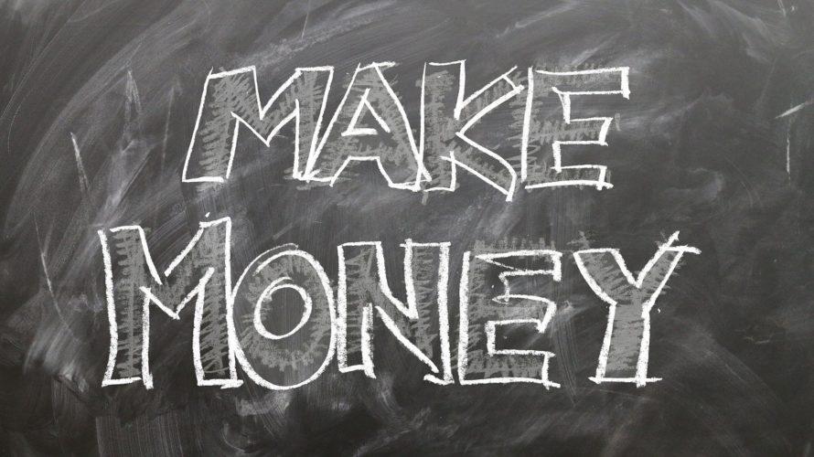 楽曲からお金を稼ぐ方法